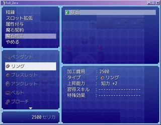 foe_zero_03.jpg